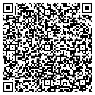 QR-код с контактной информацией организации САЛГЫН КУТ