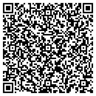 QR-код с контактной информацией организации ПРОБКА