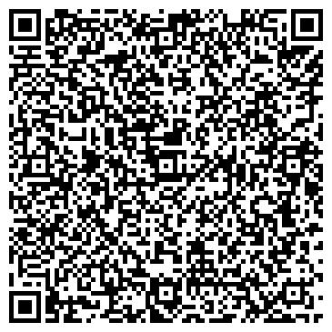 QR-код с контактной информацией организации ТАТЛЕР КЛАБ