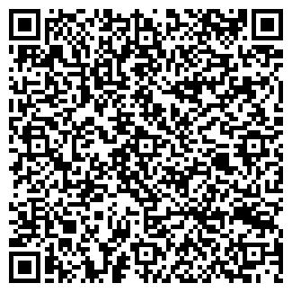 QR-код с контактной информацией организации КАЗАН