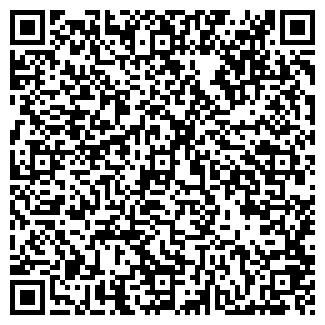 QR-код с контактной информацией организации Озорник, сауна