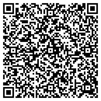 QR-код с контактной информацией организации СУМОСАН