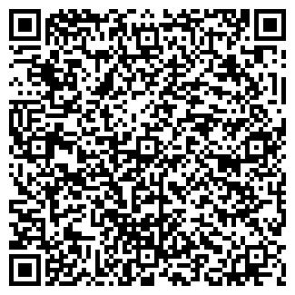 QR-код с контактной информацией организации ANDREAS