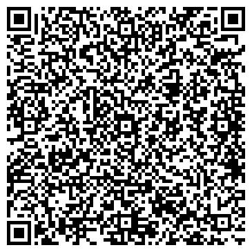 QR-код с контактной информацией организации АльфаВижн