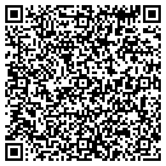 QR-код с контактной информацией организации COFE MAX