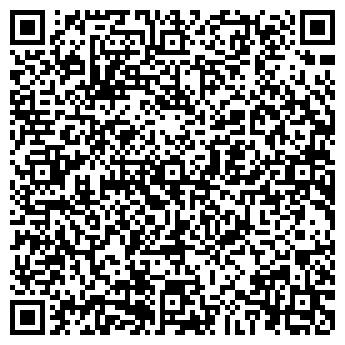 QR-код с контактной информацией организации LA TERRASSE