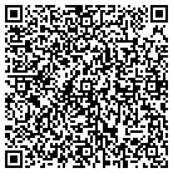 QR-код с контактной информацией организации ООО ЦИФРОГРАД-Уфа