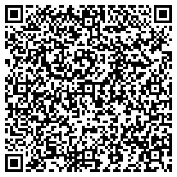 QR-код с контактной информацией организации PINOCCHIO