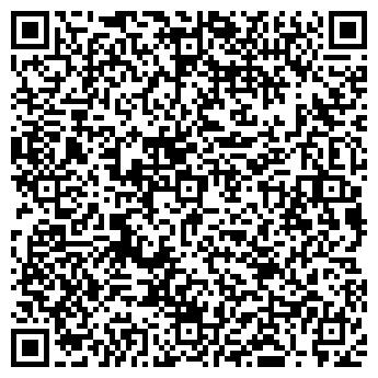 """QR-код с контактной информацией организации """"Валенок"""""""