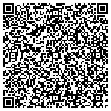 QR-код с контактной информацией организации АО Сталепромышленная компания