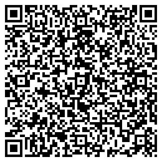 QR-код с контактной информацией организации «Уют»