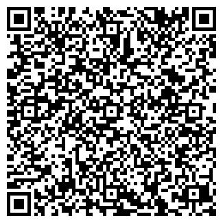 QR-код с контактной информацией организации BigBen