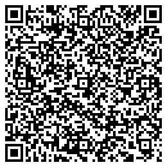 QR-код с контактной информацией организации МакМастер