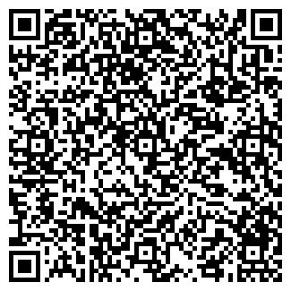 QR-код с контактной информацией организации 555