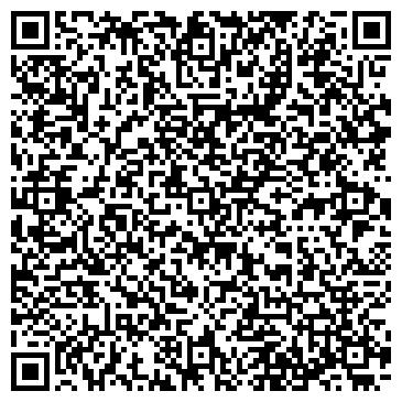 QR-код с контактной информацией организации Дополнительный офис № 9038/01096