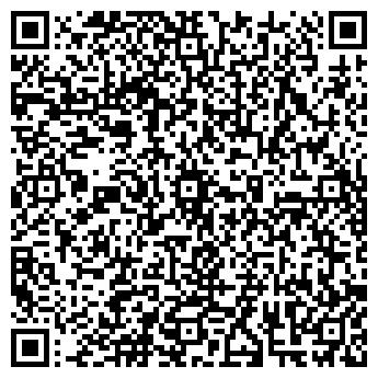 QR-код с контактной информацией организации Мерано, сеть пиццерий