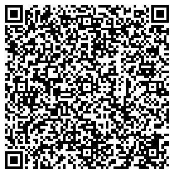 QR-код с контактной информацией организации Гигабайт