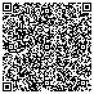 QR-код с контактной информацией организации ООО Автограф