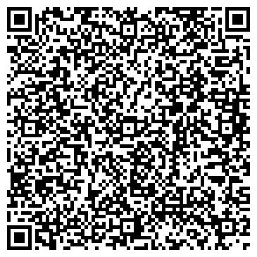 QR-код с контактной информацией организации СигмаКомпьюЛайн