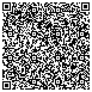 QR-код с контактной информацией организации ООО Сибирь-Техника
