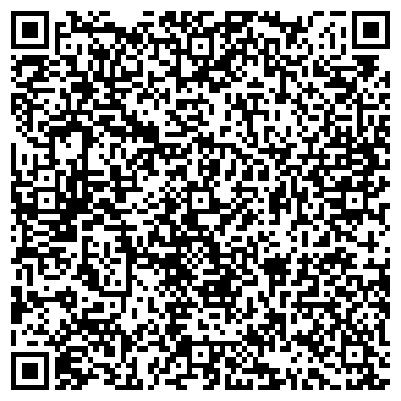 QR-код с контактной информацией организации Дополнительный офис Парк Победы