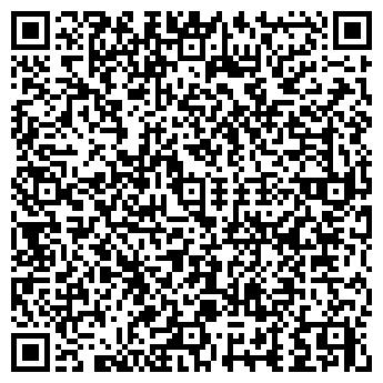 QR-код с контактной информацией организации Решетняк