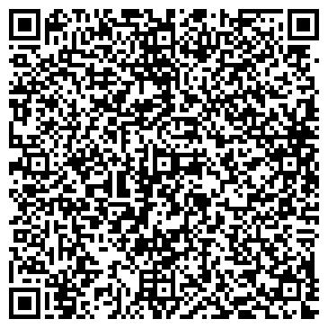 QR-код с контактной информацией организации Отделение Кутузовский проспект, 15