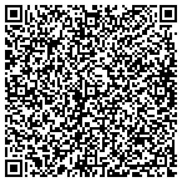 QR-код с контактной информацией организации Отделение Кутузовский проспект, 30
