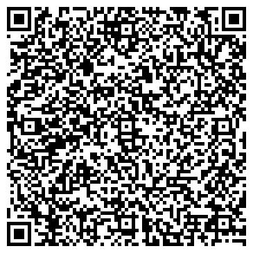 QR-код с контактной информацией организации Спека