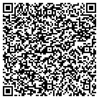 QR-код с контактной информацией организации HUGO BOSS