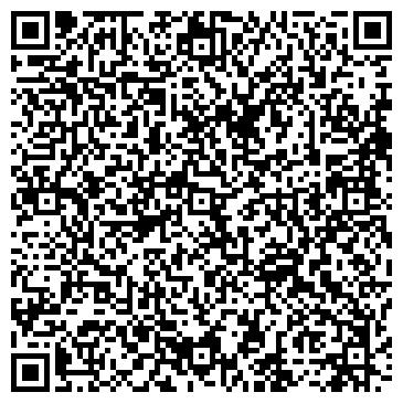 QR-код с контактной информацией организации ПАО Билайн.