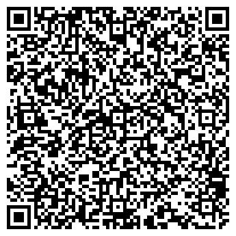 QR-код с контактной информацией организации ООО АЛЬТА САРТОРИЯ