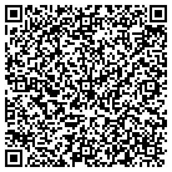 QR-код с контактной информацией организации Мой компьютер