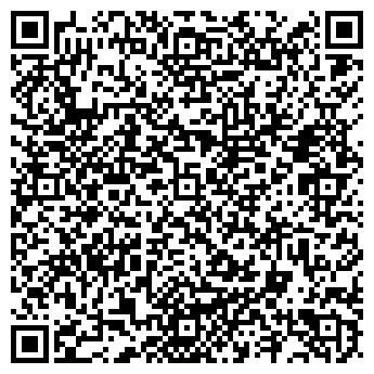 QR-код с контактной информацией организации Вирт