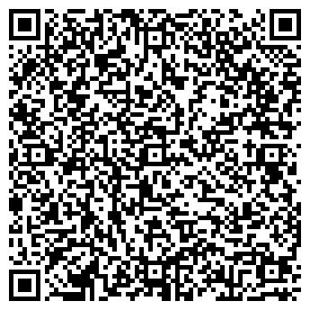 QR-код с контактной информацией организации NEXT
