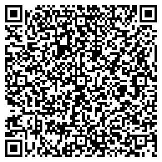 QR-код с контактной информацией организации PRADA