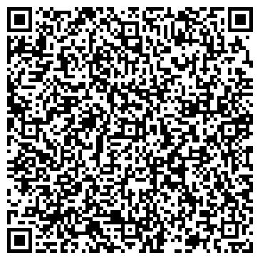 QR-код с контактной информацией организации ВАЛЕНТИН ЮДАШКИН