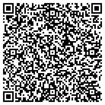 QR-код с контактной информацией организации ДАВАЙ! ДАВАЙ!