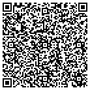 QR-код с контактной информацией организации КУТЮРЬЕ