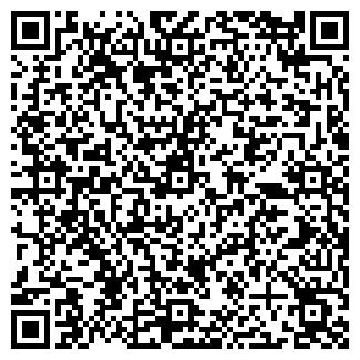 QR-код с контактной информацией организации Дюшес