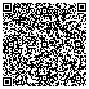 QR-код с контактной информацией организации МИКРОДИН