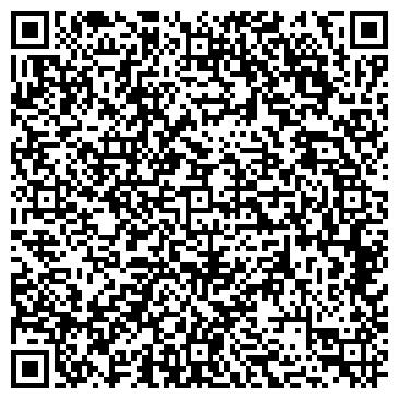 QR-код с контактной информацией организации ОДНАЖДЫ В АМЕРИКЕ