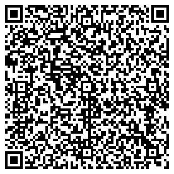 QR-код с контактной информацией организации ПОЛНЫМ-ПОЛНО