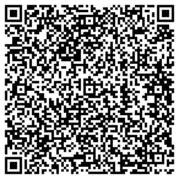 QR-код с контактной информацией организации ООО ВиФ-Клуб