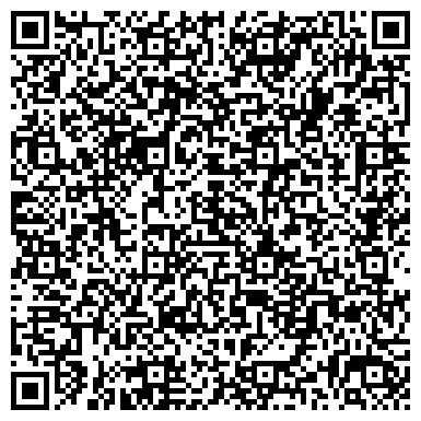 """QR-код с контактной информацией организации ЗАО """"Завод специальных автомобилей"""" (Спецавто)"""