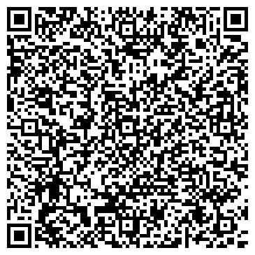 QR-код с контактной информацией организации ООО ТЕЛСТАР
