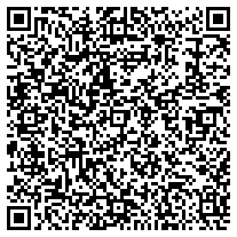 QR-код с контактной информацией организации Хоринский лесхоз