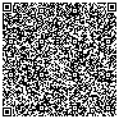 QR-код с контактной информацией организации Объединенная дирекция Баргузинского Государственного природного биосферного заповедника и Забайкальского национального парка