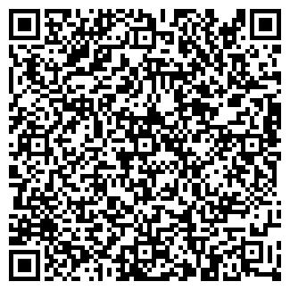 QR-код с контактной информацией организации Канто