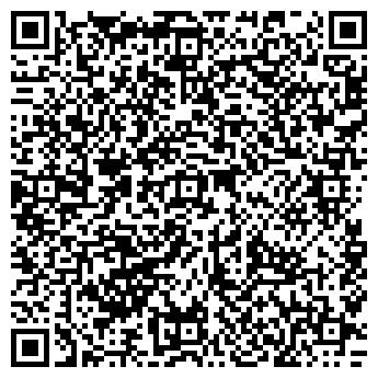 QR-код с контактной информацией организации GARNE